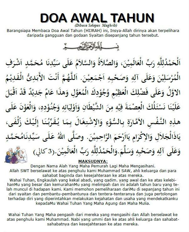 MENJARING IMPIAN: Doa Akhir & Awal Tahun Hijrah