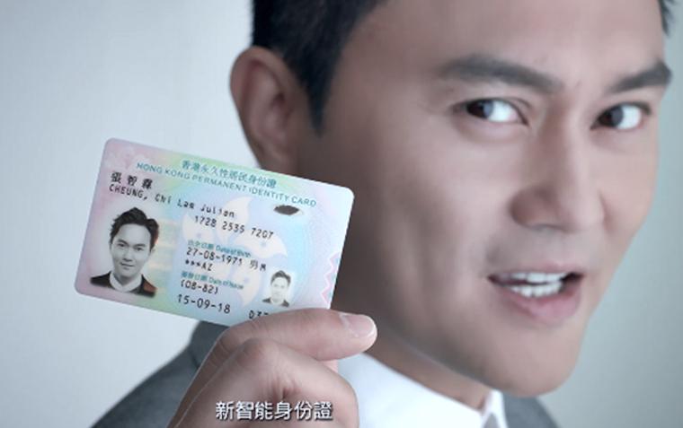 Periksa HKID Mu: Berikut Jadwal Pergantian KTP Untuk Kelahiran Tahun 1968 dan 1969 di Hong Kong