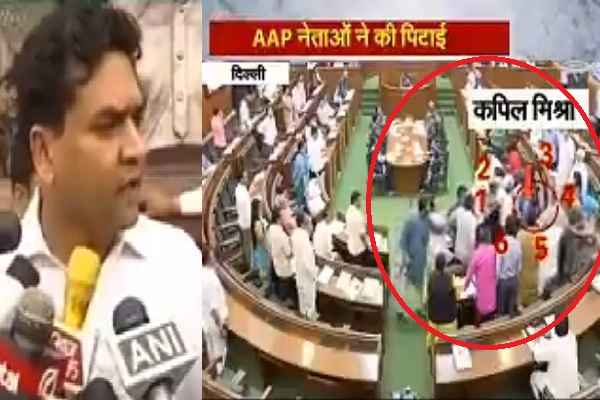 aap-20-mlas-who-beat-kapil-mishra-in-assembly-thrown-out-news