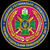 Емблема Могілів-Подільського загону