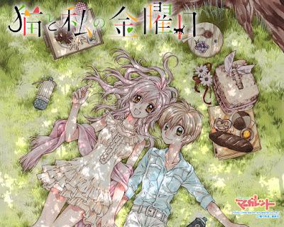 Neko to Watashi no Kinyoubi de Arina Tanemura