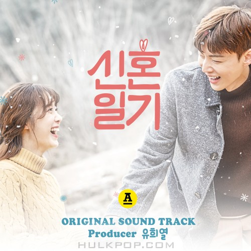 Kwon Jin Ah, SAM KIM, Lee Jin Ah – Honeymoon Diary X Antenna (Prod. by Yoo Hee Yeol)