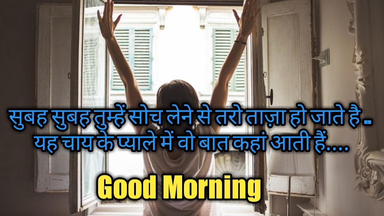shubh prabhat message,shubh prabhat message in hindi,shubh prabhat hindi message,shubh prabhat messages marathi,हिन्दी सुप्रभात मैसेज