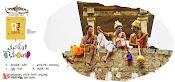Mana Oori Ramayanam Movie Posters-thumbnail-7