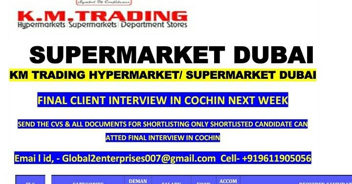 KM Trading Hypermarket Supermarket - Dubai