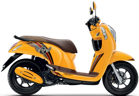Honda Scoopy Full Model Change (FMC) dengan kode K93A