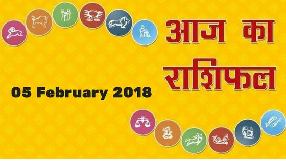 aaj-ka-rashifal-5-february-2018