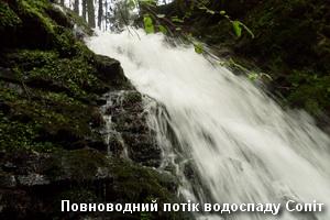 Повноводдя водоспаду