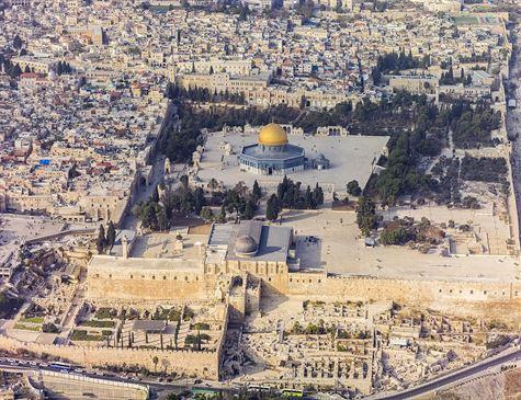Encontrado perto de Jerusalém anel que pode ter sido de Pilatos