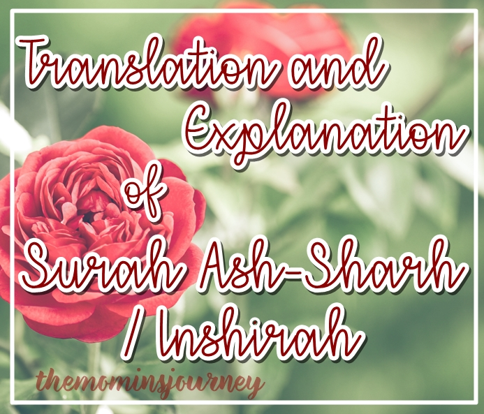 The Momin's Journey: Translation and Explanation of Surah Al