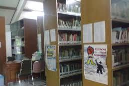Profil Perpustakaan Desa Griya Ilmu, Desa Baturetno, Bantul Yogyakarta