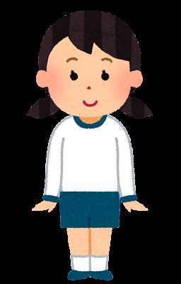 長袖の体操着を着た女の子のイラスト