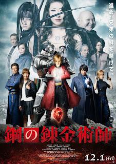 Fullmetal Alchemist (2017) แขนกลคนแปรธาตุ