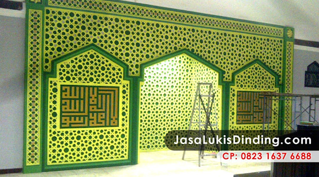 Kaligrafi Untuk Di Mimbar Masjid