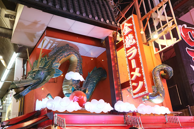 Shinsaibashi And Dotonbori - 10 Fun Things To Do In Osaka