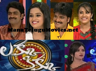 Lakku Kikku Show – E23 – 28th Mar with Nanda Kirshore, Sreevani , Vikas, Hariteja