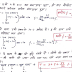 Maths Tricks Handwritten Notes PDF Download