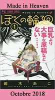 http://blog.mangaconseil.com/2018/06/a-paraitre-made-in-heaven.html