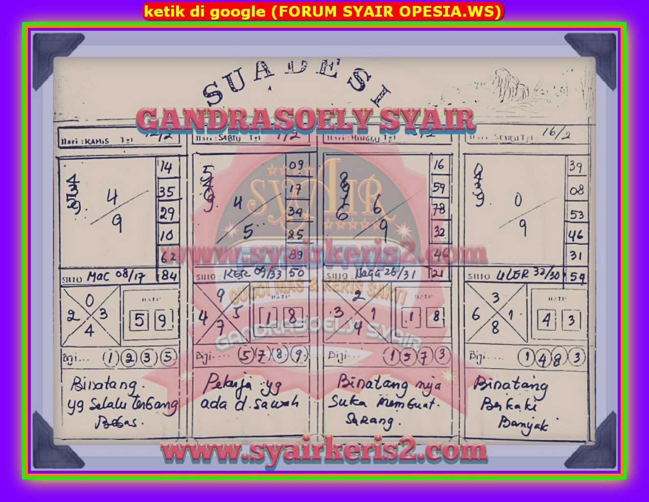 Kode syair Singapore Sabtu 15 Februari 2020 45