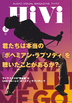 HiVi (ハイヴィ) 2019年05月号 zip online dl and discussion