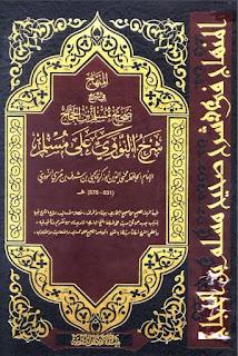 Download al-Minhaj Syarah Shahih Muslim Karya Imam Nawawi