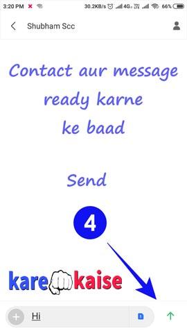 send-button-click-kare