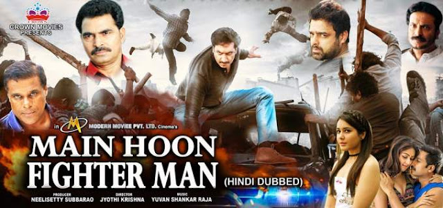 Main Hoon Fighterman (Oxygen) Hindi Dubbed Full Movie Download - Main Hoon Fighterman movie in Hindi Dubbed new movie watch movie online website Download
