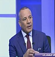 برنامج على مسئوليتى 21/3/2017 أحمد موسى ود. طارق فهمى