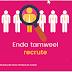 "Enda Tamweel Recrute - مؤسسة ""أندا للتمويل"" ينتدب"