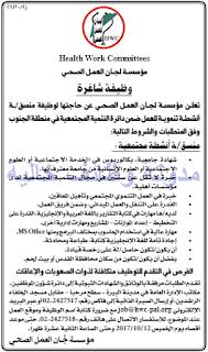 وظائف شاغرة فى جريدة القدس فلسطين الاربعاء 04-10-2017 %25D8%25A7%25D9%2584%25D9%2582%25D8%25AF%25D8%25B3%2B6