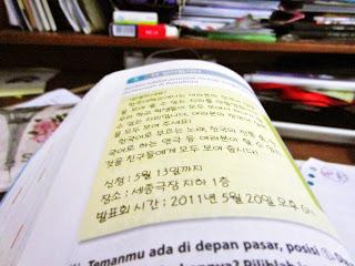 Selain Itu Dari Temen Jurusan Lain Juga Sering Berkomentar Bahasa Korea Enak Tuh Belajarnya Gitu Gitu Doang Padahal Sama Sama Kuliah Sama Sama Ada