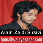 http://www.humaliwalayazadar.com/2017/10/alam-zaidi-sirsivi-nohay-2018.html