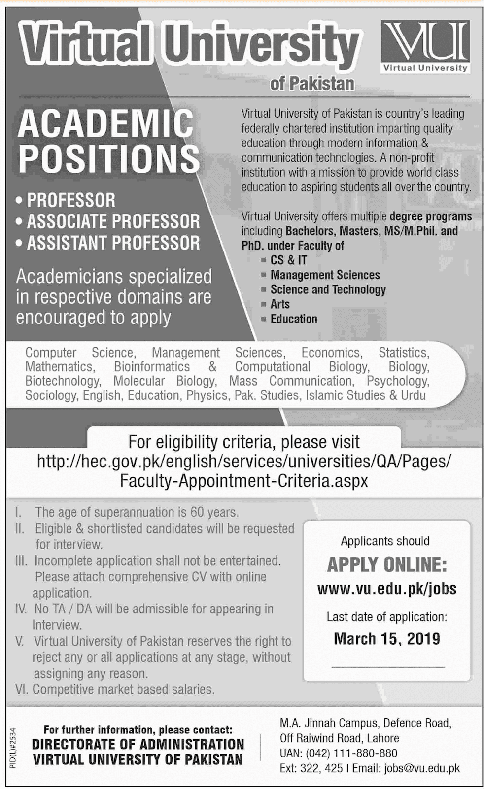 Advertisement for Virtual University of Pakistan Jobs
