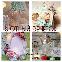 http://dommerletti.blogspot.ru/2016/01/2.html