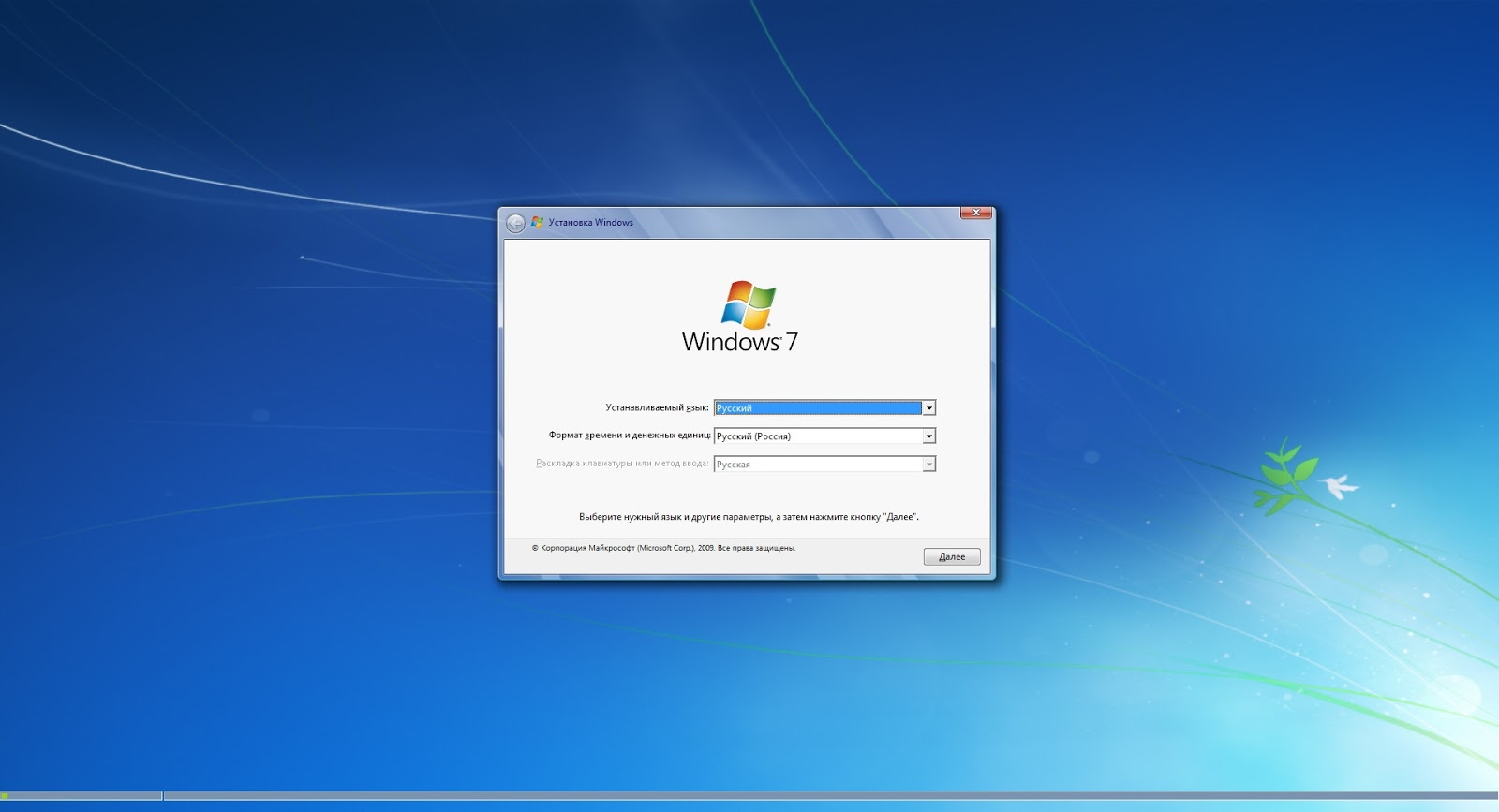 windows 7 home premium original