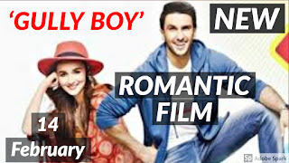 this is image of gully boy poster