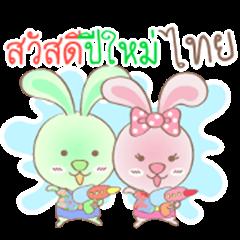 Rabbito (ta) Happy Thai New Year 2017