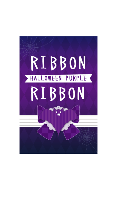 RIBBON RIBBON - HALLOWEEN PURPLE -