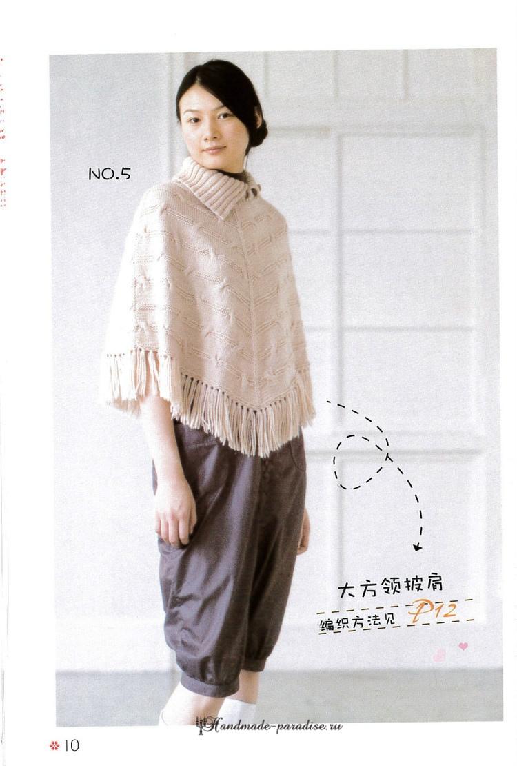 Шали, пончо и накидки в японском журнале со схемами (10)