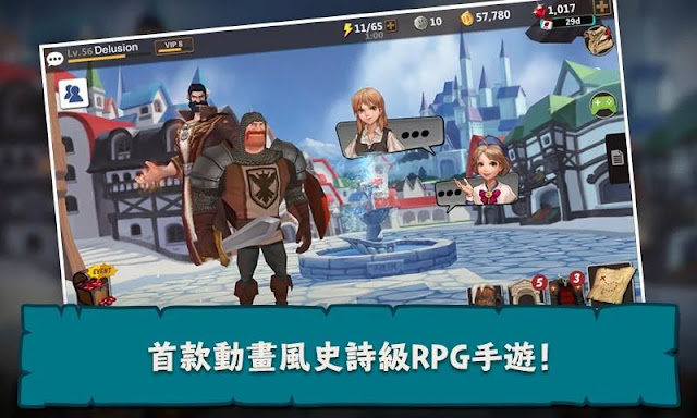 王國之戰:無盡戰役 App