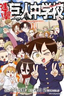 """Tres nuevos capítulos para """"Shingeki! Kyojin Chuugakkou"""""""