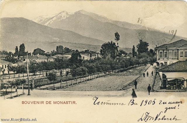 Разгледница - Souvenir de Monastir од 1904 година испратена во Софија, 23 декември 1904 година.