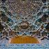 Desain Rumit Muqarnas dari Peradaban Islam