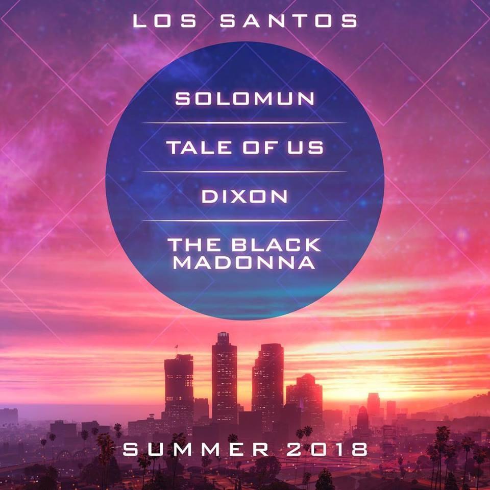 Ιουνίου 2018 - Track? !D