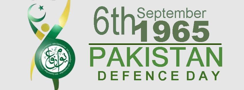 Poetry on Defence Day - Youm-e-Difa-e-Pakistan - Shehar-e