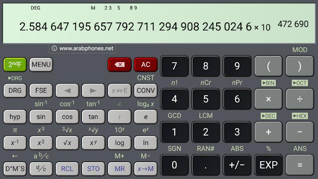 تحميل الآلة الحاسبة العلمية HiPER Calc Pro 4.4.2 مجانا للأندرويد
