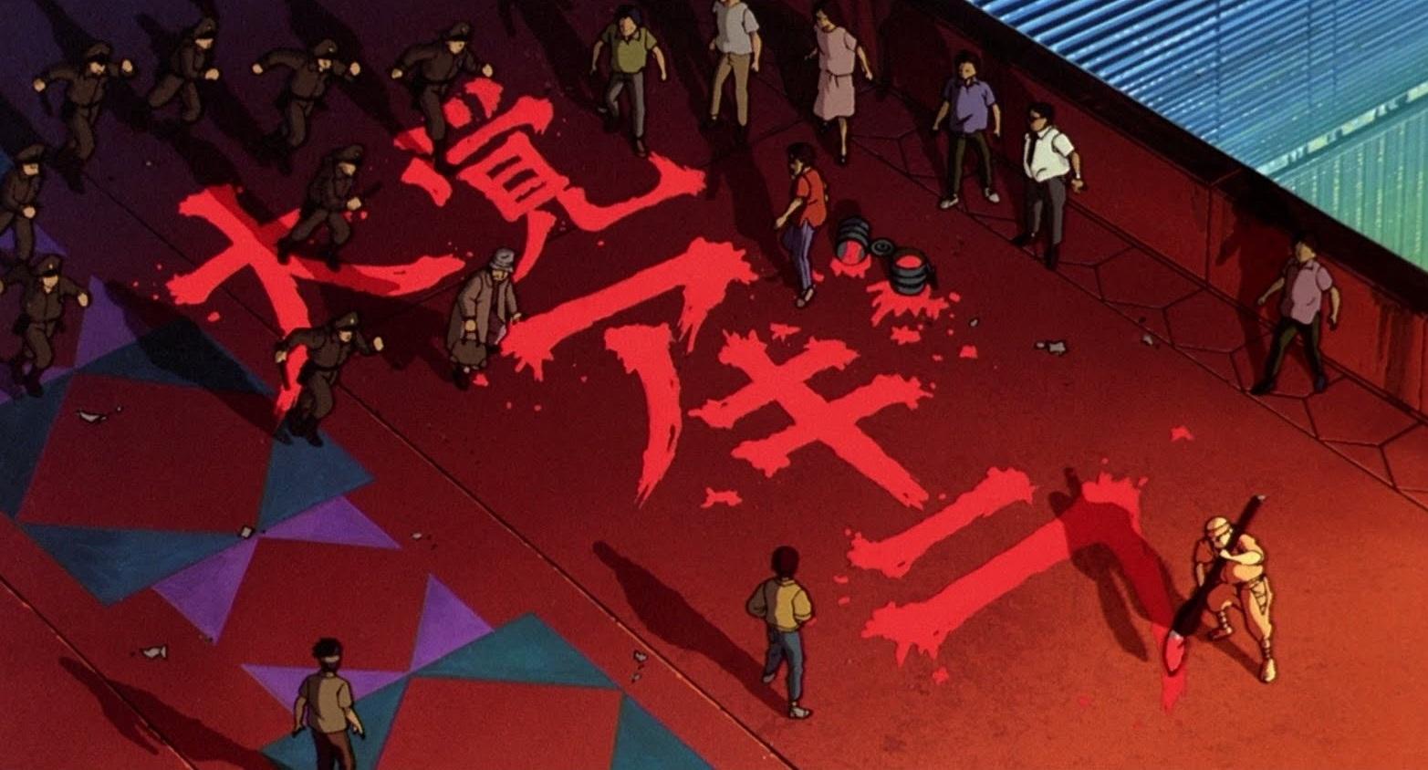 Biker Girl Wallpaper Dubsub Anime Reviews Akira Anime Movie Review