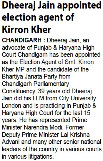 Dheeraj Jain appointed election agent of Kirron Kher