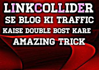 Linkcollider kya hai aur ise bloh web ki traffic kaise bost karte hain seo gauid