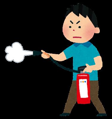 消火器を使う男性のイラスト